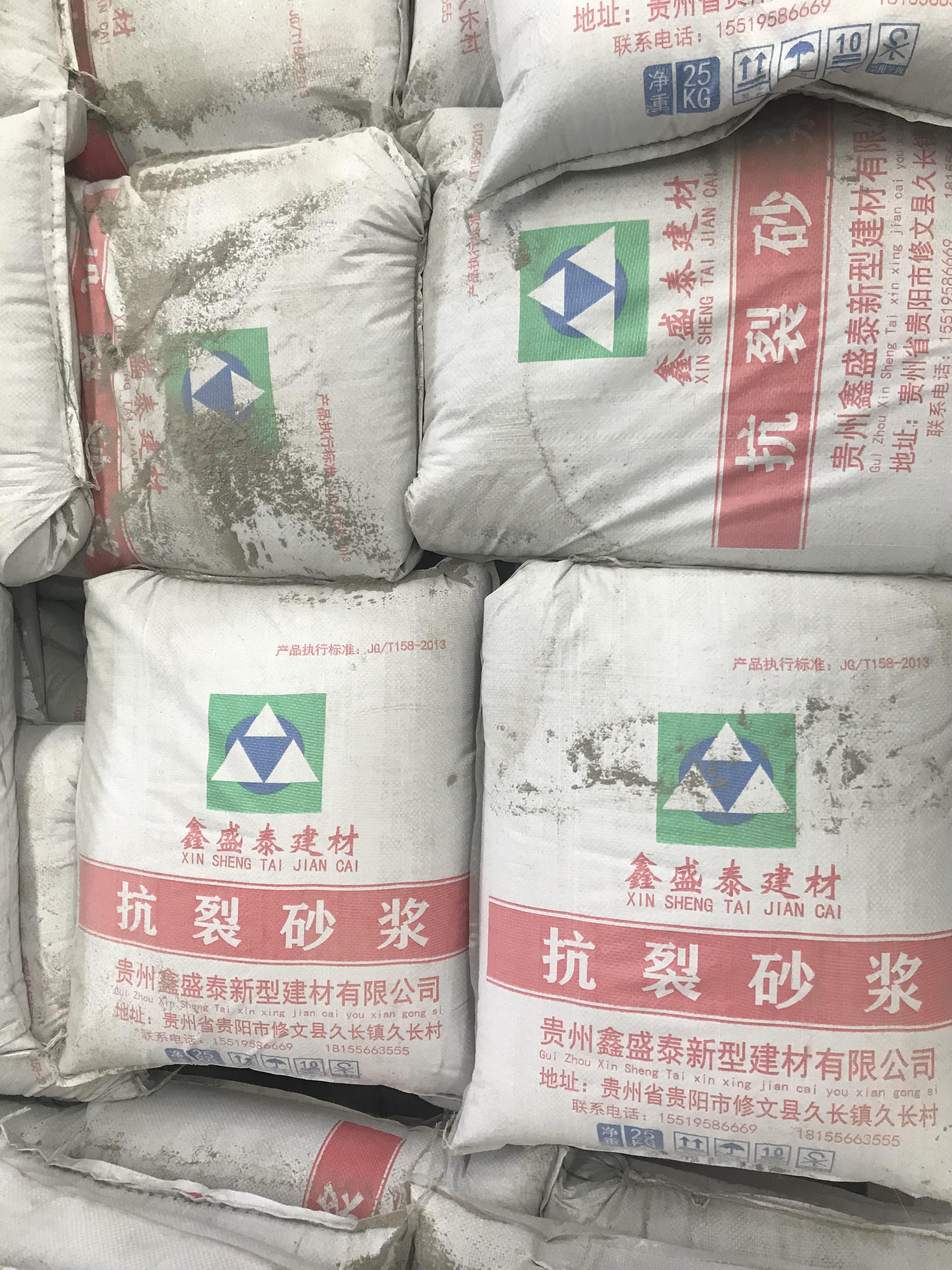 贵州石膏砂浆