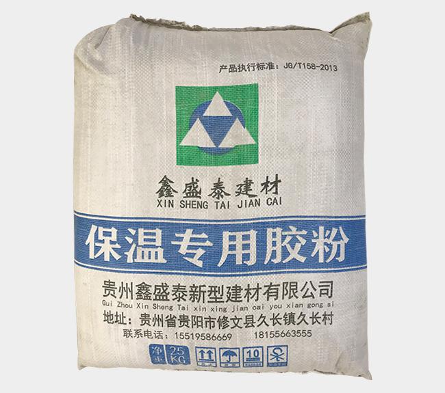 贵州石膏保温砂浆厂家