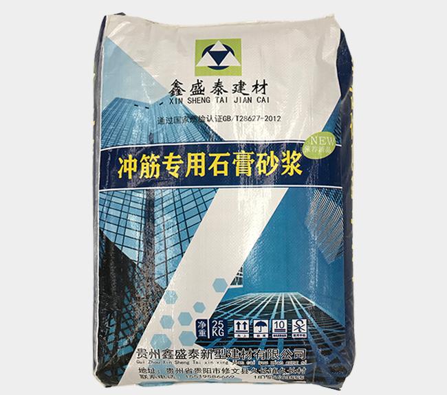 贵州冲筋专用石膏砂浆