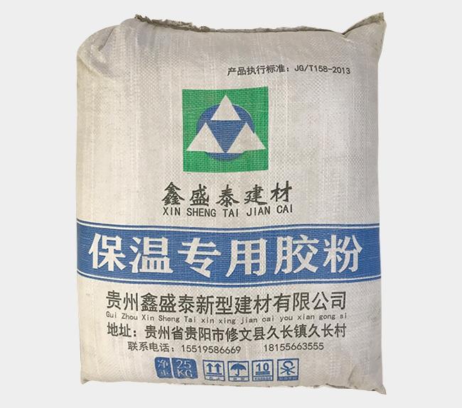 贵州保温专用胶粉