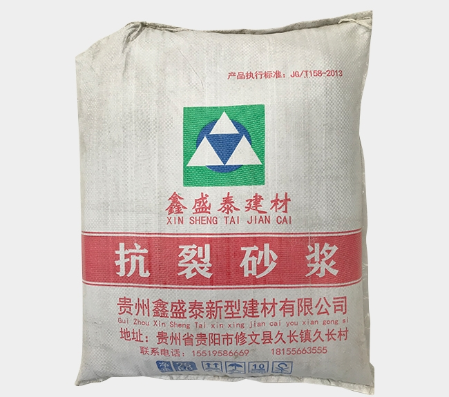 抗裂砂浆规格