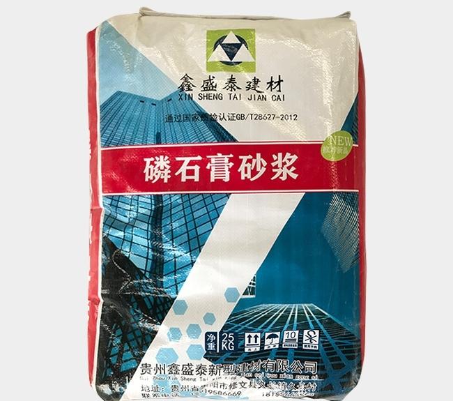轻质抹灰磷石膏砂浆,贵州石膏保温砂浆小编浅谈