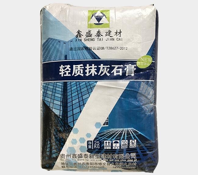 贵州石膏保温砂浆向你介绍轻质抹灰石膏