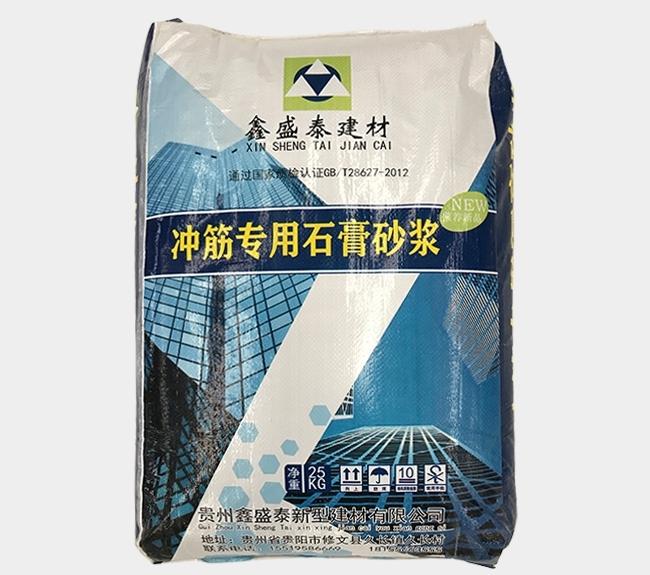 贵州保温材料告诉你粉刷石膏墙面冲筋打点怎么做