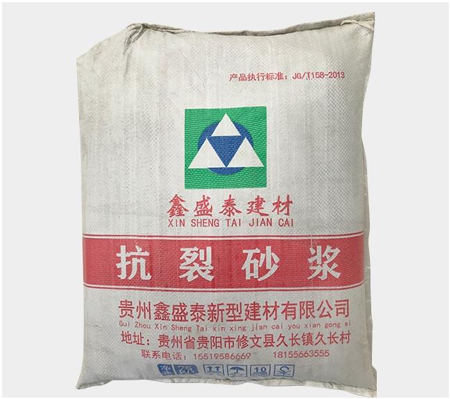 抗裂砂浆的施工方法及注意事项